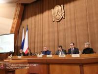 Подведение итогов деятельности попечительских советов в образовательных организациях Республики Крым
