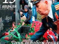 Освобождение Симферополя от немецко-фашистских захватчиков