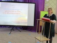 Семинар-практикум для педагогов