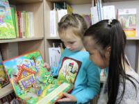 Экскурсия в детскую библиотеку