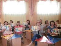 Педагогическая гостиная для родителей  «Первый раз, в первый класс!».