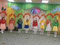 Заглянула Осень в детский сад