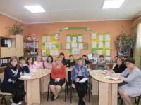 Семинар для педагогов «Современные технологии как инструмент управления качеством образования»